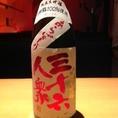 【おすすめ地酒:三十六人衆】山形県産純米大吟醸、香良くキレイな限定酒。
