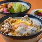 とり樹亭 船堀のおすすめ料理3