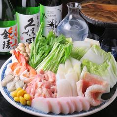 鮨司割烹 豊しまのおすすめ料理1