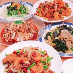 中国料理 蘭軒の写真
