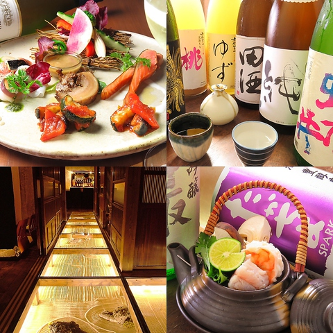 モダン和空間で贅沢なひととき。創作和洋食に有名銘柄日本酒と世界のワインが飲み放題
