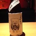 【おすすめ地酒:こなき純米】鳥取県産特別純米、旨みとキレが特徴の限定酒。