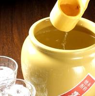 【厳選】焼酎・日本酒・京都の地酒