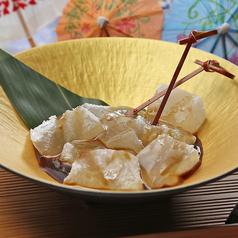 料理メニュー写真沖縄海塩「ぬちまーす」のわらび餅