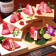 焼肉ブルズ亭 中野坂上店のおすすめ料理1