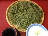 そば処 山桜のおすすめ料理2