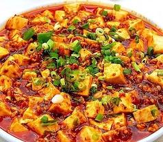 金騰菜館のおすすめ料理1
