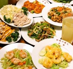 中華料理 長春の画像