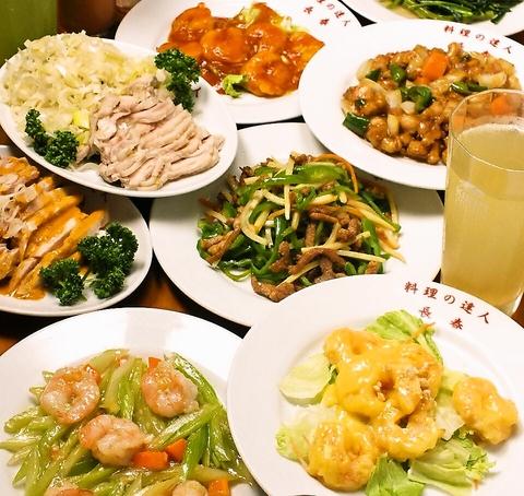 【100種以上】120分の食べ飲み放題が3000円!!家族や仲間とワイワイお楽しみ下さい♪
