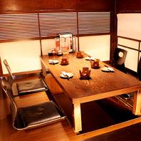 全席、個室感のある落ち着いた雰囲気のお席です。