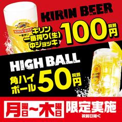 千年の宴 五反田西口駅前店の写真