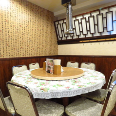 鴻元食坊 大岡山店の雰囲気1