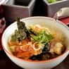 日本料理 さがみ庭 キャッスルプラザ店のおすすめポイント1
