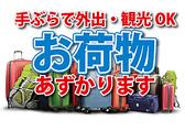 メディアカフェ ポパイ 横浜駅東口店 神奈川のグルメ