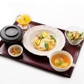 浜松四川飯店 西塚店のおすすめ料理3