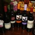 赤ワイン!上品で果実味豊富アルゼンチン産