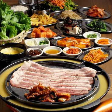 韓兵衛 ジョルナ町田店のおすすめ料理1
