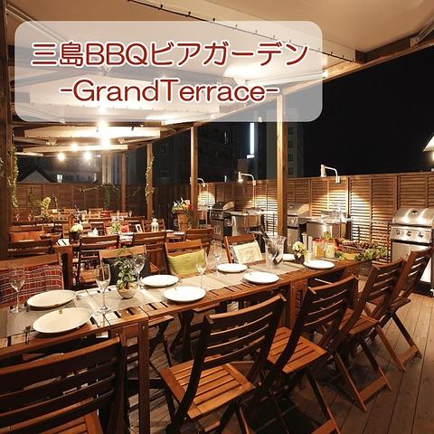 三島BBQ ビアガーデン -GrandTerrace-