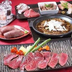 大田原牛超 柏店のおすすめ料理1