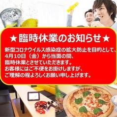 カラオケバンバン BanBan 宇都宮睦町店の写真