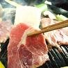 炭火焼 ジンギスカン ポッケのおすすめポイント1