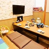 お子様に楽しんで頂けるファミリールーム完備のお部屋☆ママ会、ファミリーでぜひご利用ください♪
