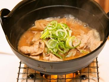 炉ばたやき 匠のおすすめ料理1