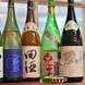 日本酒と旬の食材の入荷はフェイスブックをチェック!
