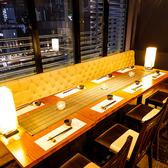 個室居酒屋 龍のねぐら 千葉駅前店の雰囲気3