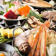 人気の鍋各種がお得なプランで楽しめる!