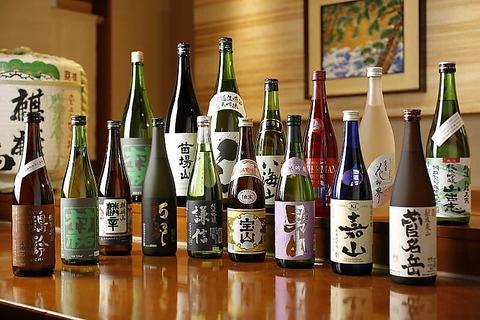 日本酒スローフード にいがた 方舟 (はこぶね)