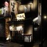 居酒屋 はち丸魚酒場のおすすめポイント2