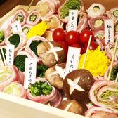 個室居酒屋 はじめ HAJIME 天神大名店のおすすめ料理3