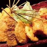 串かつ 手羽先 えびすのおすすめ料理2