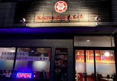 Korean dining&Cafe 慶の写真