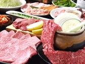牛豚馬鶏 博多本店のおすすめ料理3