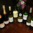 白ワインもこだわってます。お薦めは南ア産