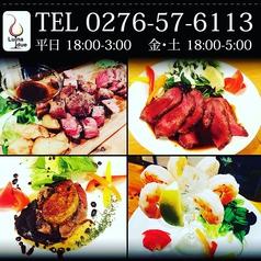 炭火Grill&葡萄酒Dining Luna dueの写真