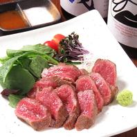 【大人気の和牛たたきや美味しい肉料理をご用意!】