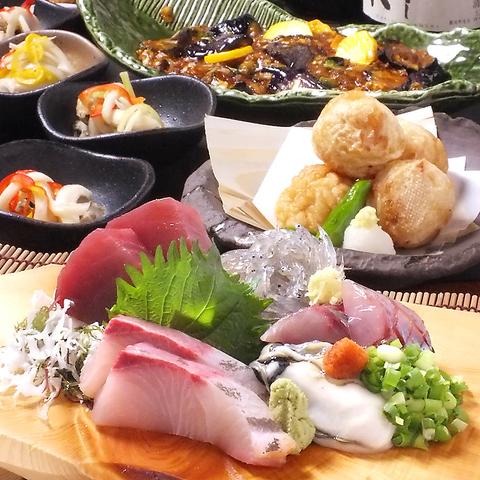 浜松餃子、うなぎ、生シラス、カツオ…遠州浜松の恵みと北海道直送の海鮮を堪能!