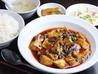 中華料理 菜香 田原町店のおすすめポイント1