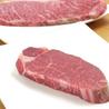 黒毛和牛料理 COWCOWのおすすめポイント2
