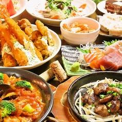 居食館 南都乃風 西橘店のコース写真