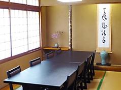 3階 ご会席場 早池峰(はやちね) 姫神と早池峰は、2部屋繋げて最大20名様でご利用いただけます。お座敷でのテーブル・イスも可能です。