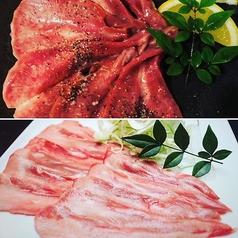 羊肉専門店 群のおすすめ料理1
