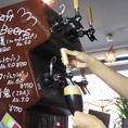 クラフトビール専用サーバー導入しました!常時4種類の国内外クラフトビールをご提供しております!
