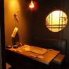 完全個室居酒屋 伊達藩 仙台駅前喫煙可能店のおすすめポイント2