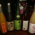 梅酒、果実酒も素材を活かした素朴なお酒