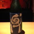 【おすすめ地酒:木火土金水】山梨産純米吟醸。香り良く、ワインのような限定酒。