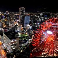 梅田で30Fから眺める夜景☆